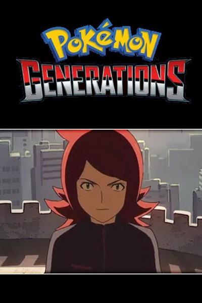 Caratula, cartel, poster o portada de Generaciones Pokémon: El legado