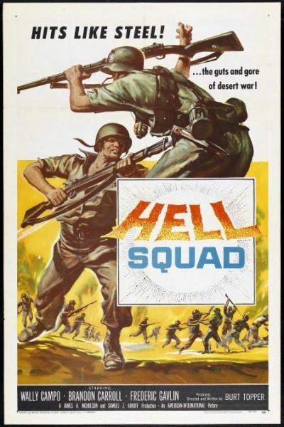 Caratula, cartel, poster o portada de El escuadrón del infierno
