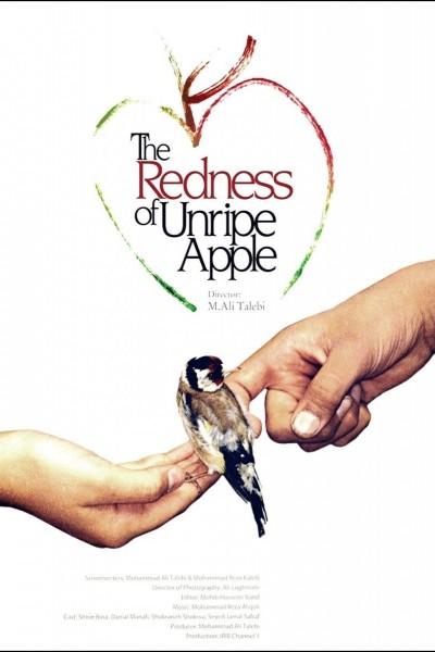 Caratula, cartel, poster o portada de The Redness of an Unripe Apple