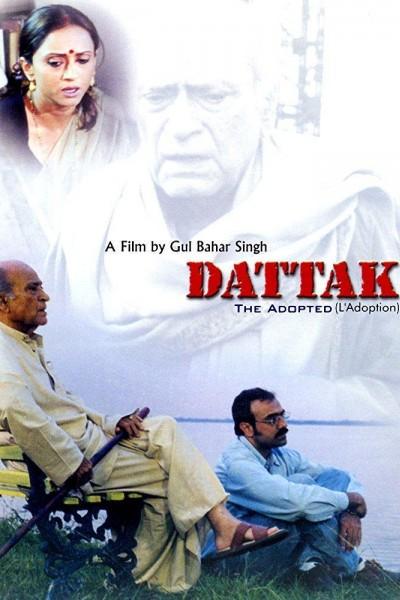 Caratula, cartel, poster o portada de Dattak