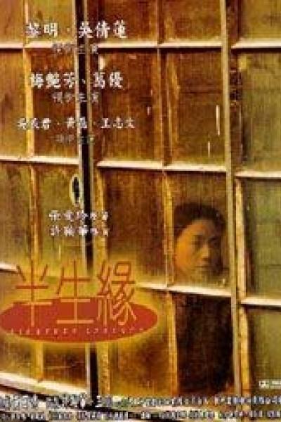 Caratula, cartel, poster o portada de Eighteen Springs