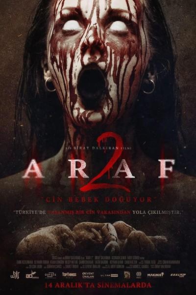 Caratula, cartel, poster o portada de Araf 2