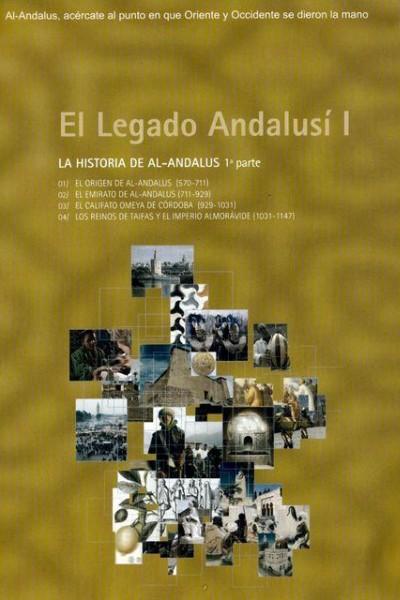Caratula, cartel, poster o portada de El legado andalusí