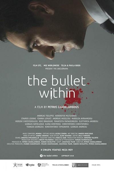 Caratula, cartel, poster o portada de The Bullet Within