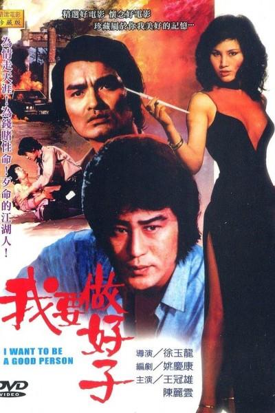 Caratula, cartel, poster o portada de Angel\'s Blood Mission