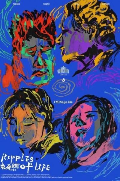 Caratula, cartel, poster o portada de Ripples of Life