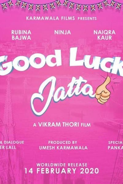 Caratula, cartel, poster o portada de Good Luck Jatta