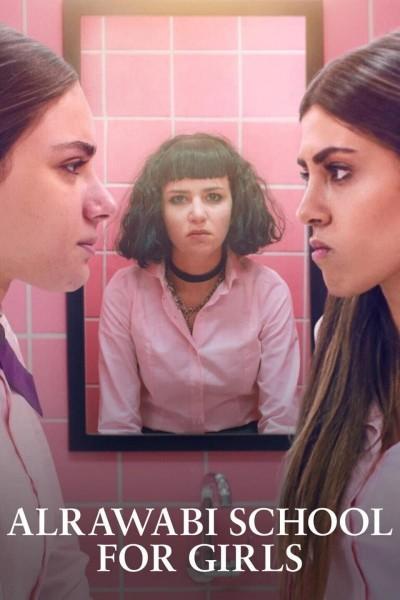 Caratula, cartel, poster o portada de Escuela para señoritas Al Rawabi