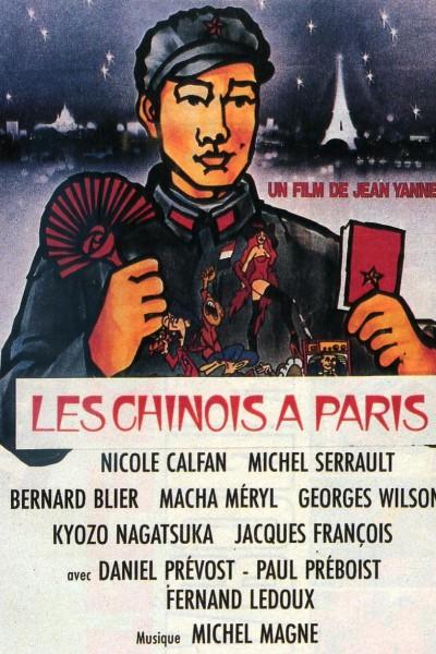Caratula, cartel, poster o portada de Les Chinois à Paris
