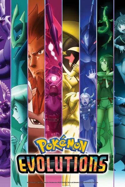 Caratula, cartel, poster o portada de Evoluciones Pokémon