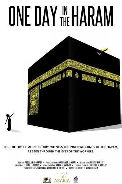 Caratula, cartel, poster o portada de Un Día en el Haram