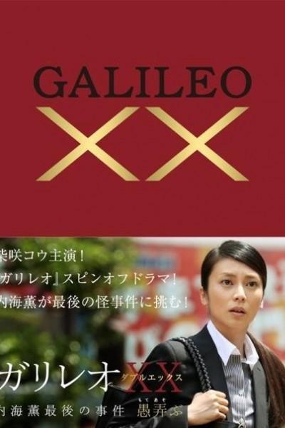 Caratula, cartel, poster o portada de Galileo XX