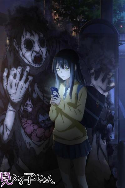 Caratula, cartel, poster o portada de Mieruko-chan