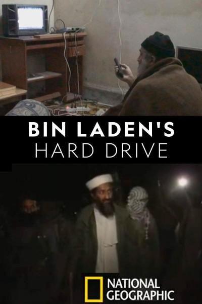 Caratula, cartel, poster o portada de Los archivos secretos de Osama Bin Laden