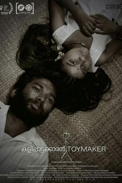 Caratula, cartel, poster o portada de Toy Maker