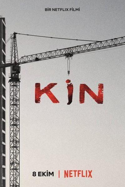 Caratula, cartel, poster o portada de Rencor