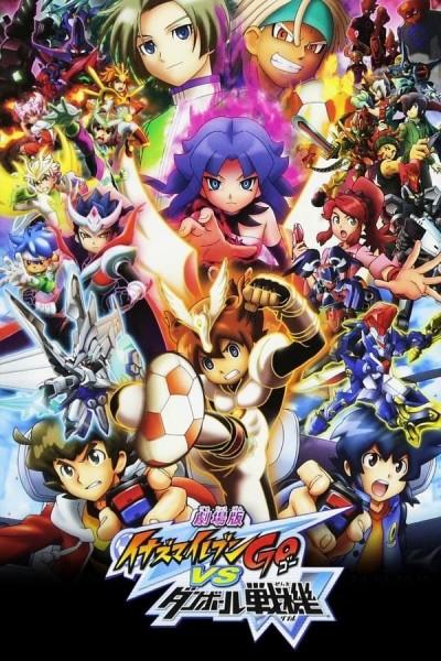 Caratula, cartel, poster o portada de Inazuma Eleven Go vs. Danball Senki W