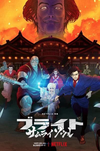 Caratula, cartel, poster o portada de Bright: Alma de samurái