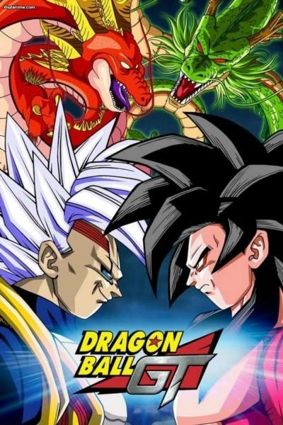 Caratula, cartel, poster o portada de Dragon Ball GT