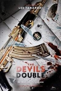 Caratula, cartel, poster o portada de El doble del diablo