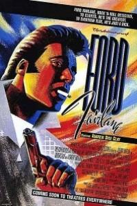 Caratula, cartel, poster o portada de Las aventuras de Ford Fairlane