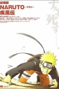 Caratula, cartel, poster o portada de Naruto: Shippûden: La película
