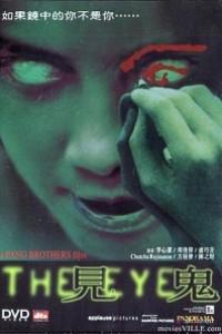 Caratula, cartel, poster o portada de The Eye