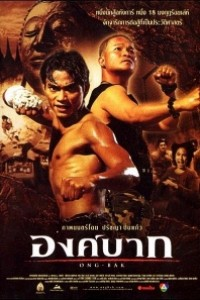 Caratula, cartel, poster o portada de Ong Bak: El guerrero Muay Thai