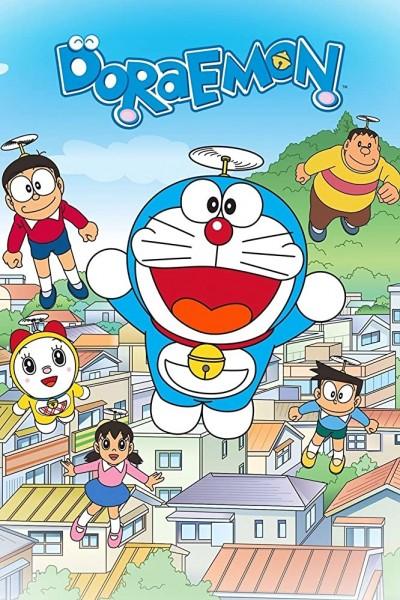 Caratula, cartel, poster o portada de Doraemon, el gato cósmico