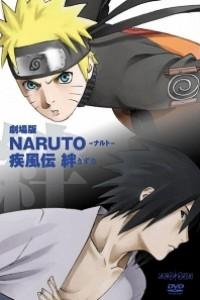 Caratula, cartel, poster o portada de Naruto Shippuden the Movie: Bonds