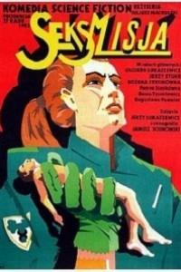Caratula, cartel, poster o portada de Sex Mission: Misión en el futuro