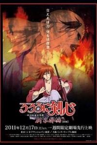 Caratula, cartel, poster o portada de Rurouni Kenshin: Shin Kyoto-Hen