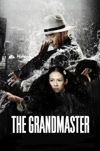 Caratula, cartel, poster o portada de The Grandmaster