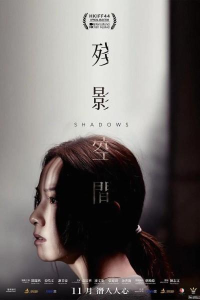 Caratula, cartel, poster o portada de Shadows