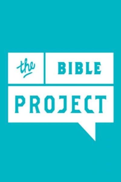 Caratula, cartel, poster o portada de The Bible Project