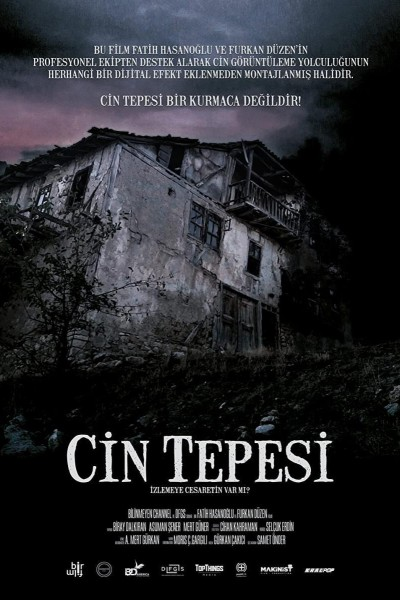 Caratula, cartel, poster o portada de Haunted Hill