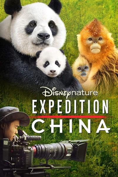 Caratula, cartel, poster o portada de Expedición: China