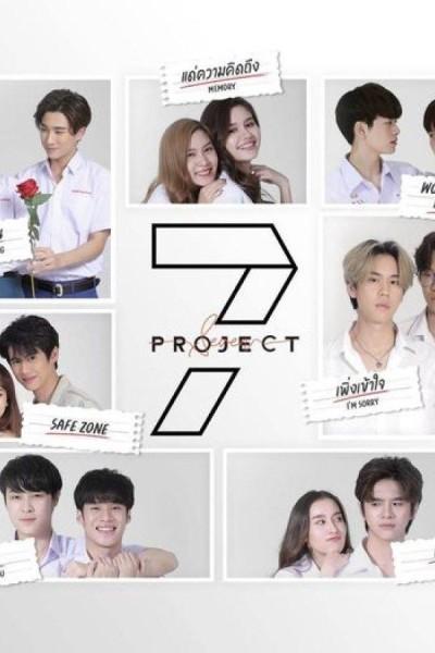 Caratula, cartel, poster o portada de Seven Project