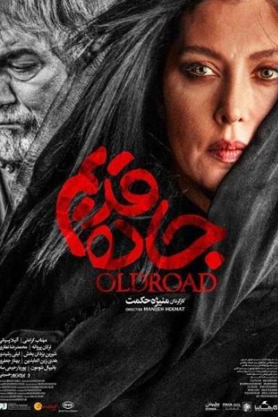 Caratula, cartel, poster o portada de The Old Road