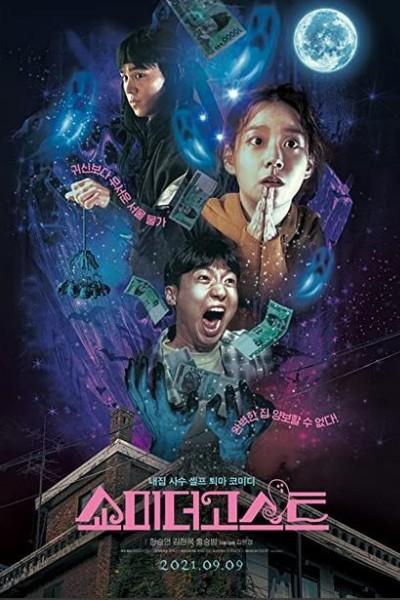 Caratula, cartel, poster o portada de Show Me the Ghost