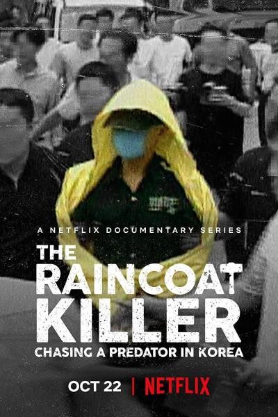 Caratula, cartel, poster o portada de El asesino del impermeable: A la caza de un depredador en Corea