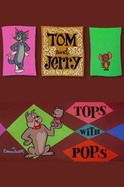 Caratula, cartel, poster o portada de Tom y Jerry: Querido cahorrito