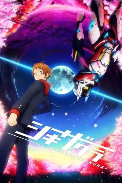 Caratula, cartel, poster o portada de Shikizakura