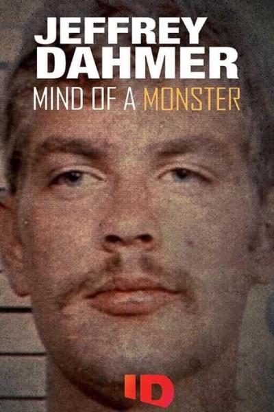 Caratula, cartel, poster o portada de Mind of a Monster