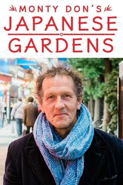 Caratula, cartel, poster o portada de Los jardines japoneses de Monty Don