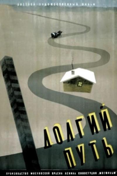 Caratula, cartel, poster o portada de A Weary Road