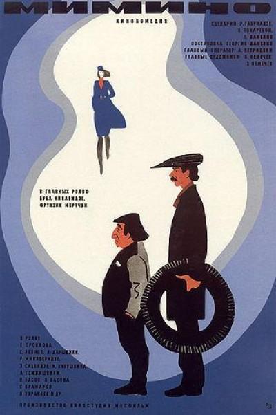 Caratula, cartel, poster o portada de Mimino