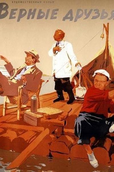 Caratula, cartel, poster o portada de Tres hombres sobre una balsa