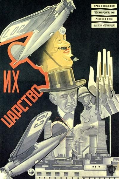 Caratula, cartel, poster o portada de Their Empire