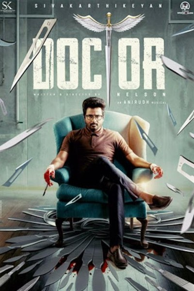 Caratula, cartel, poster o portada de Doctor